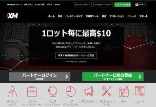 海外FXアフィリエイトIBプログラムXMパートナー公式ホームページ